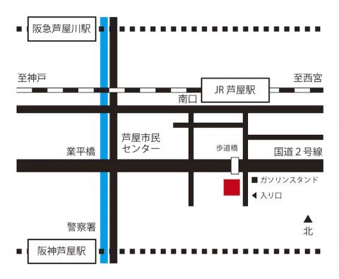 芦屋・神戸・西宮のカウンセリングルームかささぎ心理相談室までの地図