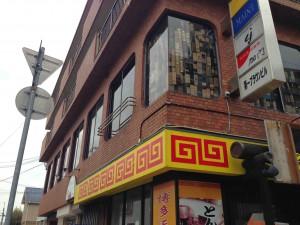 神戸・芦屋のカウンセリング:第1ブラウンビル